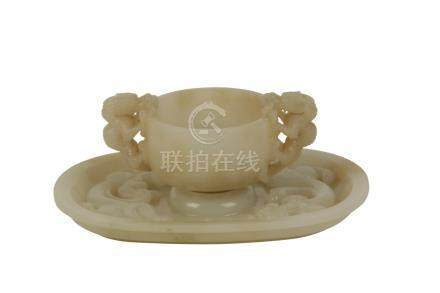 FINE PALE CELADON JADE CARVED CUP AND STAND