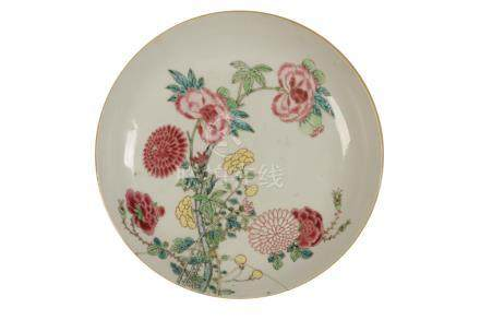 FINE FAMILLE ROSE DISH, JOHANNEUM MARK N=176, YONGZHENG PERIOD (1723-1735)