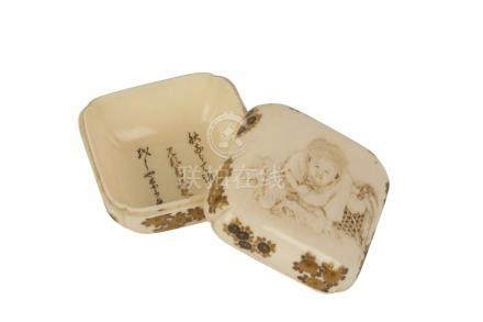 FINE CARVED IVORY AND GILT LACQUER BOX