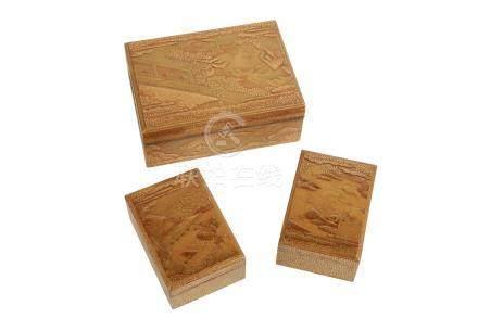 SMALL GILT LACQUER BOX, MEIJI PERIOD (1868-1912)