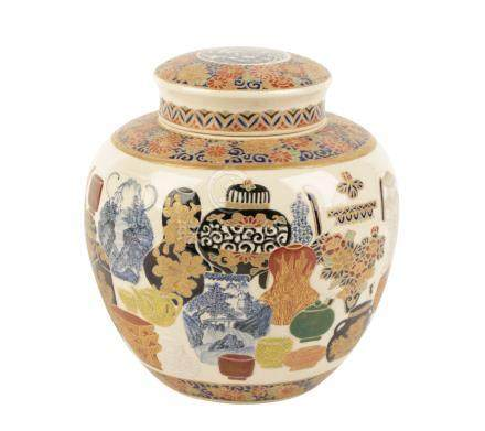 UNUSUAL SATSUMA COVERED JAR, MEIJI PERIOD (1868-1912)