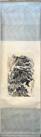 "A LU YAN SHAO LANDSCAPE ""IN 1979"" PAINTING"