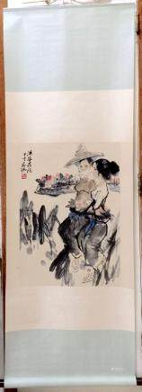 "A ZHOU SI CONG ""DAI NATIONAL MINORITY GIRL"" IN 1984 PAINTING"