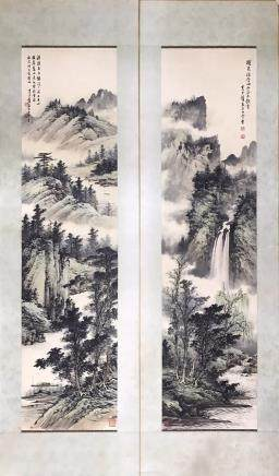 A HUANG JUN BI LANGSCAPE FOUR PIECES PAINTING