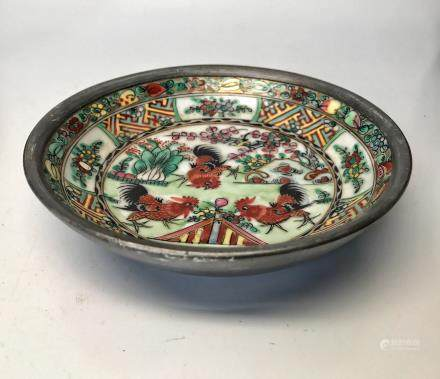 A TIN-COAT BOTTOM CANTON ENAMEL DAJI DESIGN PLATE