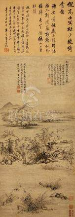 NI ZAN   (attributed to, 1301 – 1374) Landscape ink on paper, hanging scroll signed Lanzan, with