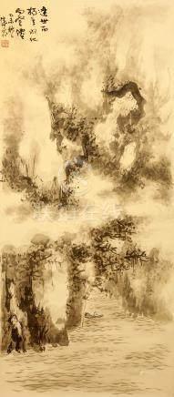 JIANG ESHI (1913 – 1972) Landscape ink on paper, hanging scroll signed Qingshuang, dated Yiwei (