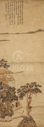 WEN ZHENGMING    (follower of, 1470 – 1559) Landscape ink and colour on paper, hanging scroll signed