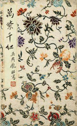 PANG ZUOYU   (1916 – 1969) Birds and Flowers ink and colour on paper, album of twelve leaves 26.4