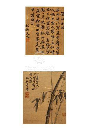 ZHENG XIE (follower of, 1693 – 1765) Bamboo ink on paper, hanging scroll signed Banqiao, with two