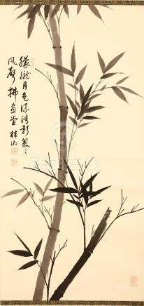 YIN XILIANG (1909 – 1984) Bamboo ink on paper, hanging scroll signed Zixiang, with four seals of