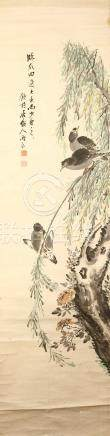 WANG YUZHEN Bird and Flowers ink and colour on paper, three hanging scrolls cm. (3) 王玉震   花鳥圖 設色紙本