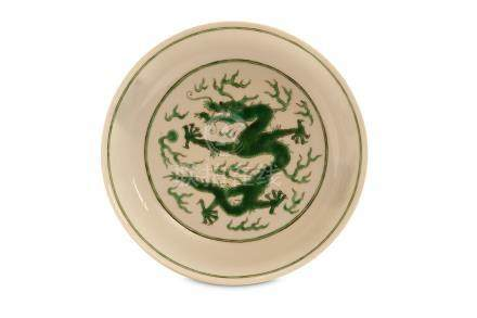 A CHINESE GREEN-ENAMELLED 'DRAGON' BOWL. Qing Dynasty, Guangxu mark and of the period. The