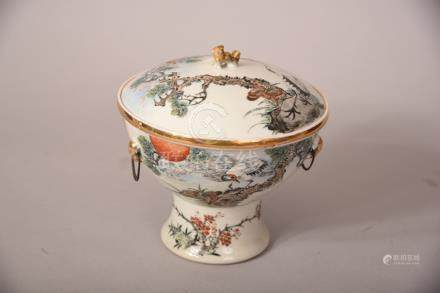 C19th/20th Chinese famille rose stem bowl and cover, 17cm high.