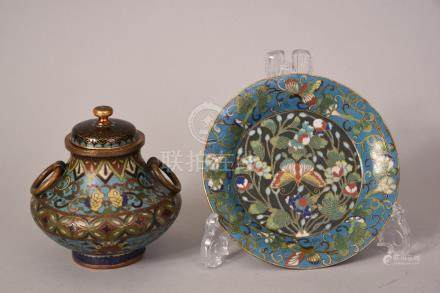 C19th Chinese cloisonne lidded vase flanked by a pair of loop handles, 12cm high; together with a