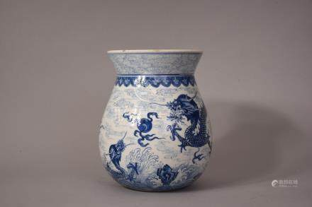 C18th/19th Chinese blue and white vase painted with dragons chasing flaming pearls amongst clouds