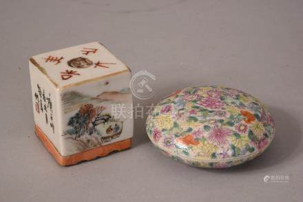 C19th Chinese famille rose 'mille fleur' circular ink box and cover, Qianlong six-character mark;
