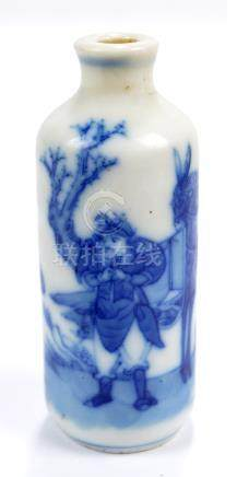 A 19th century Chinese porcelain cylindrical snuff bottle painted in underglaze blue with men and