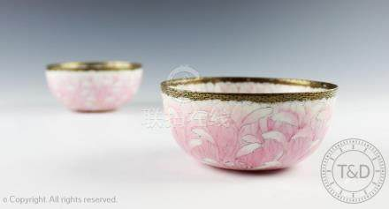A pair of Chinese porcelain Chrysanthemum bowls, 20th century,