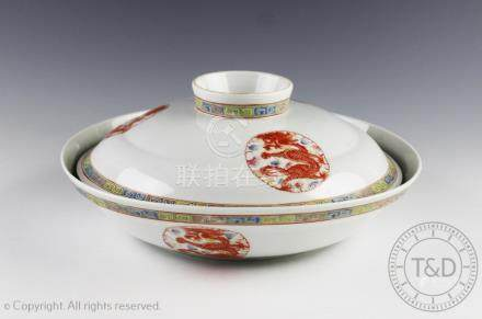 A Chinese porcelain bowl and cover, 20th century,