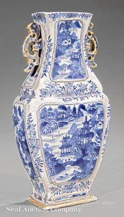 Chinese Export Blue and White Porcelain Vase, 18th/19th c., openwork zoomorphic handles, flattened