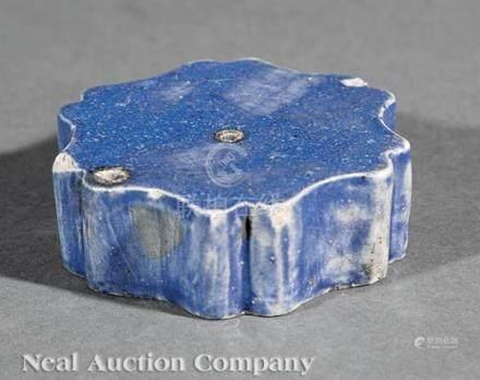 Korean Blue Glazed Porcelain Star-Form Water Dropper, Joseon Dynasty, 19th c., h. 1 1/8 in., w. 3