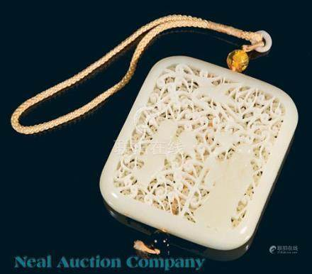 Very Fine Chinese Yellowish White Jade Openwork Parfumier/Pomander, Qing Dynasty (1644-1911), one