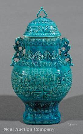 Chinese Turquoise Glazed Carved and Molded Stoneware Covered Vase, Qing Dynasty (1644-1911),