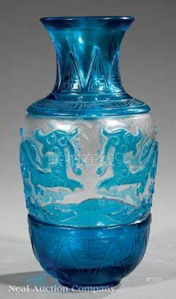 Chinese Blue Overlay Clear Glass Vase, carved with archaistic dragons on a clear bubble suffused