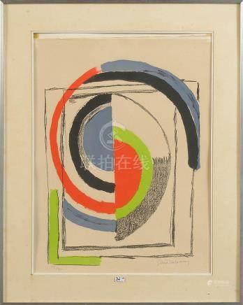 """""""Abstraction"""" lithographie sur papier. Signé à la mine de pl"""