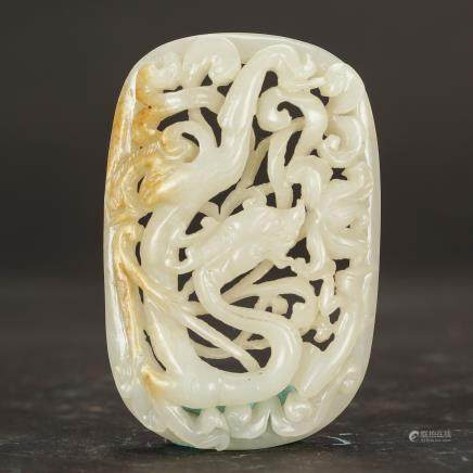 CHINESE WHITE JADE PENDANT IN OPEN WORK