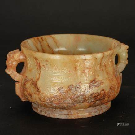 CHINESE JADE CARVED TWIN HANDLE CENSER
