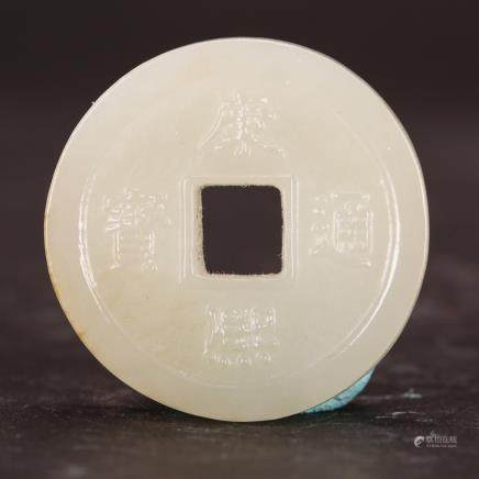 CHINESE WHITE JADE CARVED COIN