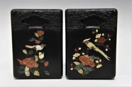 清 紫檀八寶硯形盒(2PC)