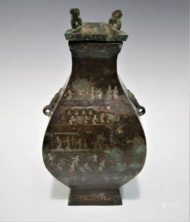 漢代 錯銀方壺(楚文化狩獵圖)