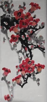 紅棉 - 林浩宗