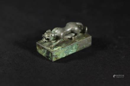 漢代 銅獸紐印