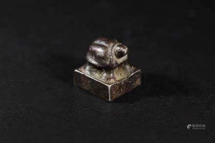 漢代 銀亀印