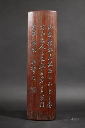 清 竹雕鎮紙