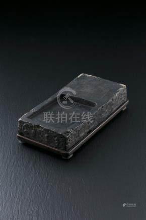 汉桓帝永康砖砚