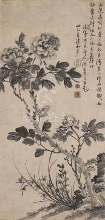 沈奕藻花卉