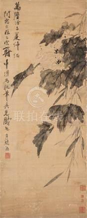 徐渭花卉图(绢本)