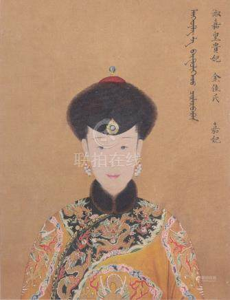 A Chinese painting on silk, depicting an Imperial lady, after Giuseppe Castiglione, 39cm x 30cm