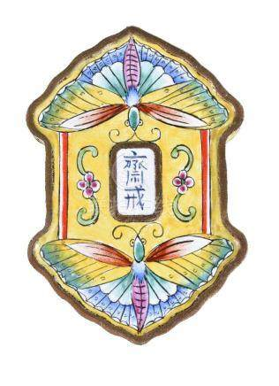A Chinese enamelled 'abstinence' pendant, with facing butterflies enclosing script, on a yellow
