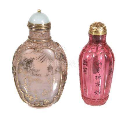 A Chinese ruby-red glass scent bottle and stopper, the lobed body incised with characters