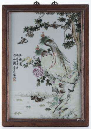 Chinese painted porcelain plaque