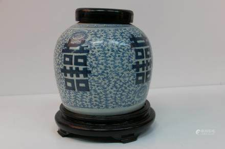 A chinese blue&white jar