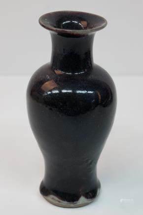 A chinese kiln glaze vase