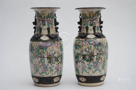 Pair of Chinese Nanking vases (45cm)