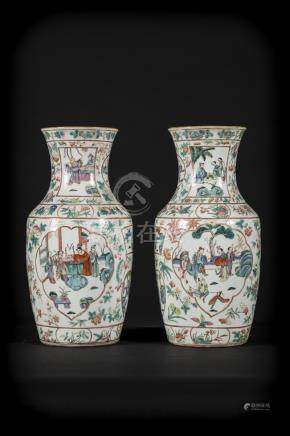 Pair of Chinese porcelain vases 'figures' (*) (39cm)